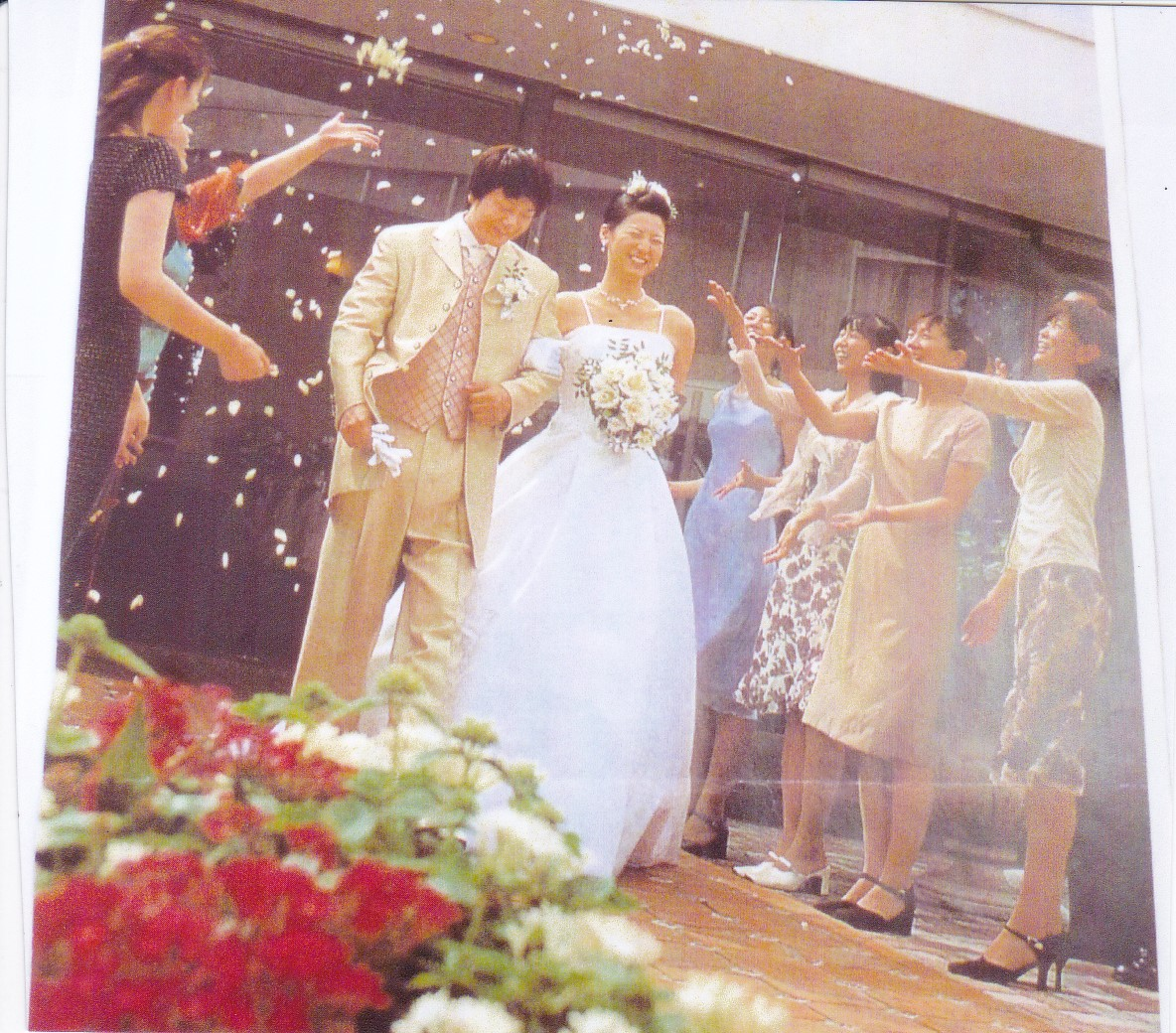 福岡県北九州市の結婚相談所
