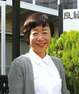 鈴木 洋子