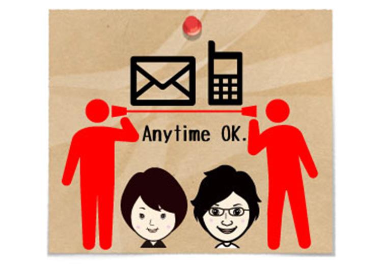 婚活アドバイザーによるサポートと迅速な対応!