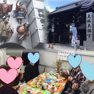 南森町・大阪天満宮駅0分のロケーション。「独身者の意見交換会」も実施。