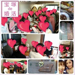 『宝塚 de 婚活』は、他府県からの参加者も多い人気のパーティー