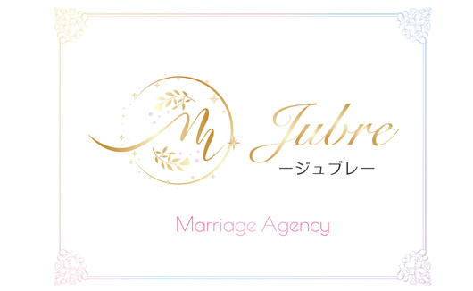 福岡県福岡市の結婚相談所|株式会社ジュブレの写真