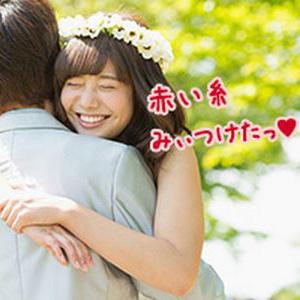 兵庫県明石市の結婚相談所|関西ブライダル明石店 ベルノースの写真