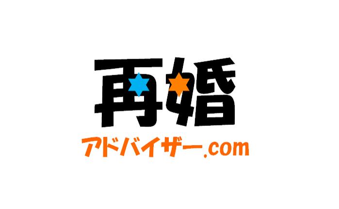 大阪市北区の結婚相談所