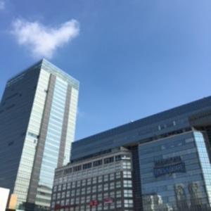 アクセスのよい、新宿駅近の結婚相談所です!