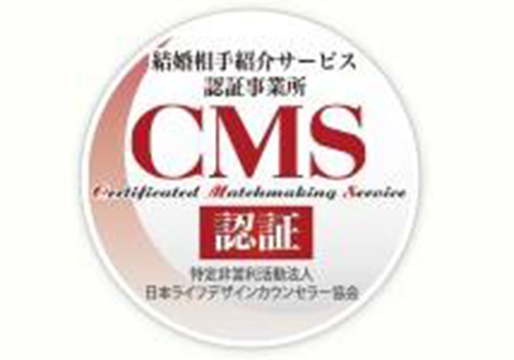 経済産業省認定マーク』取得