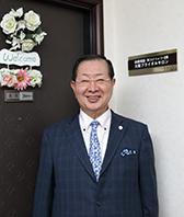 大阪ブライダルサロン