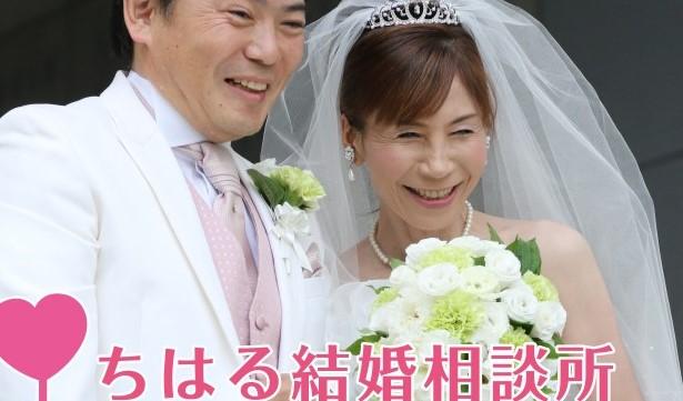 京都市上京区の結婚相談所