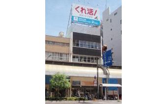 広島県呉市の結婚相談所