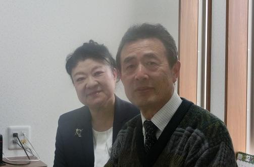 岐阜県関市の結婚相談所