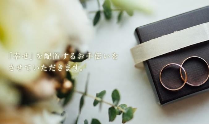 大阪市住吉区の結婚相談所