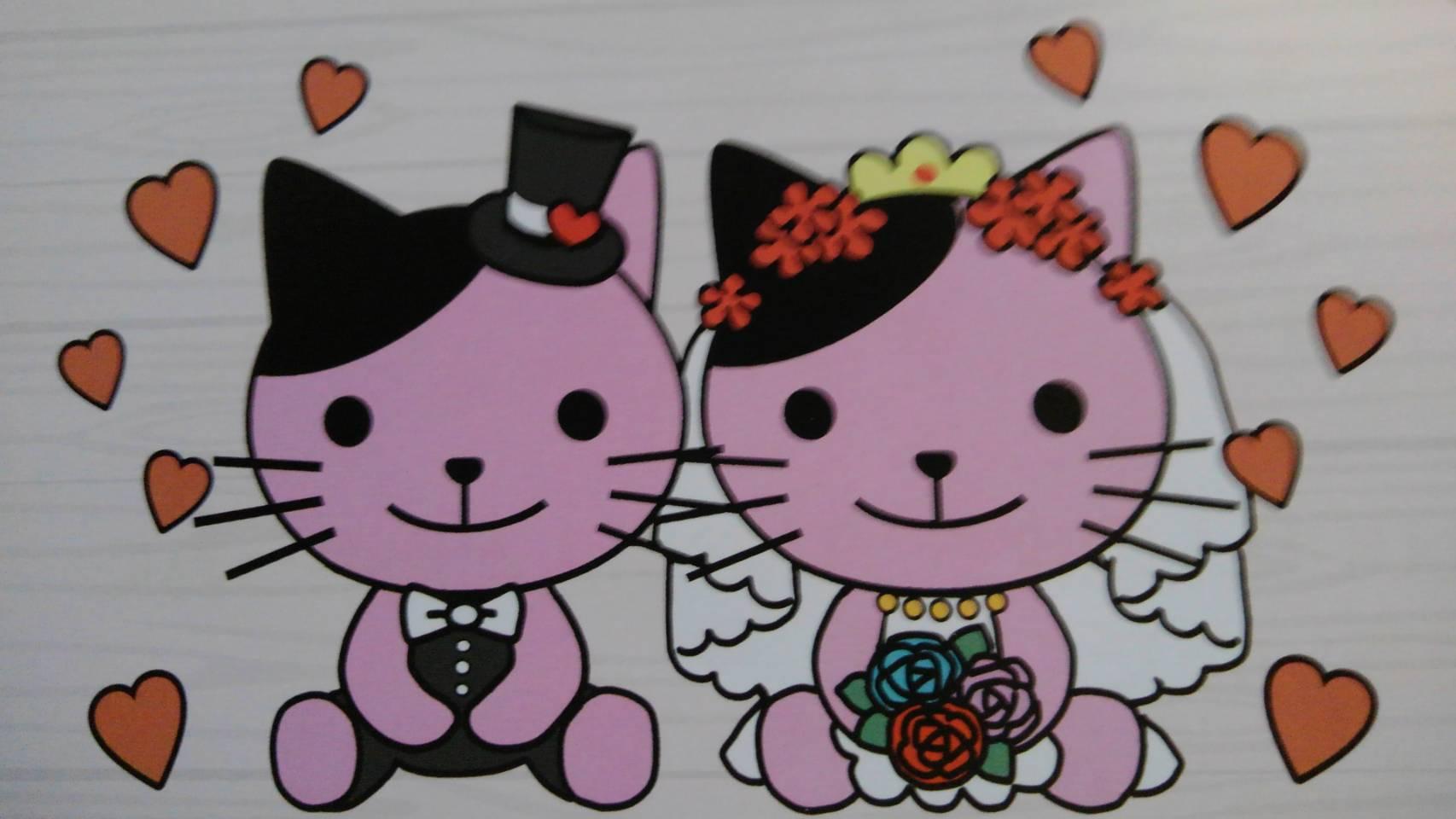 三重県桑名市の結婚相談所
