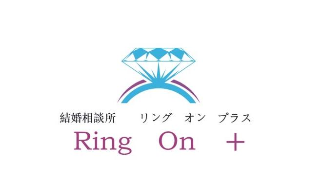 熊本県八代市の結婚相談所