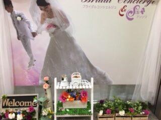 大阪府大阪市の結婚相談所|ブライダルコンシェルジュ アンソワの写真