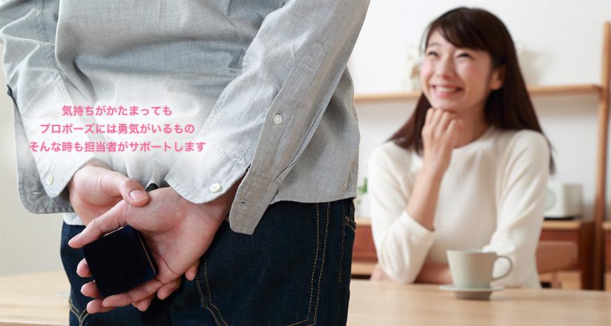 香川県坂出市の結婚相談所