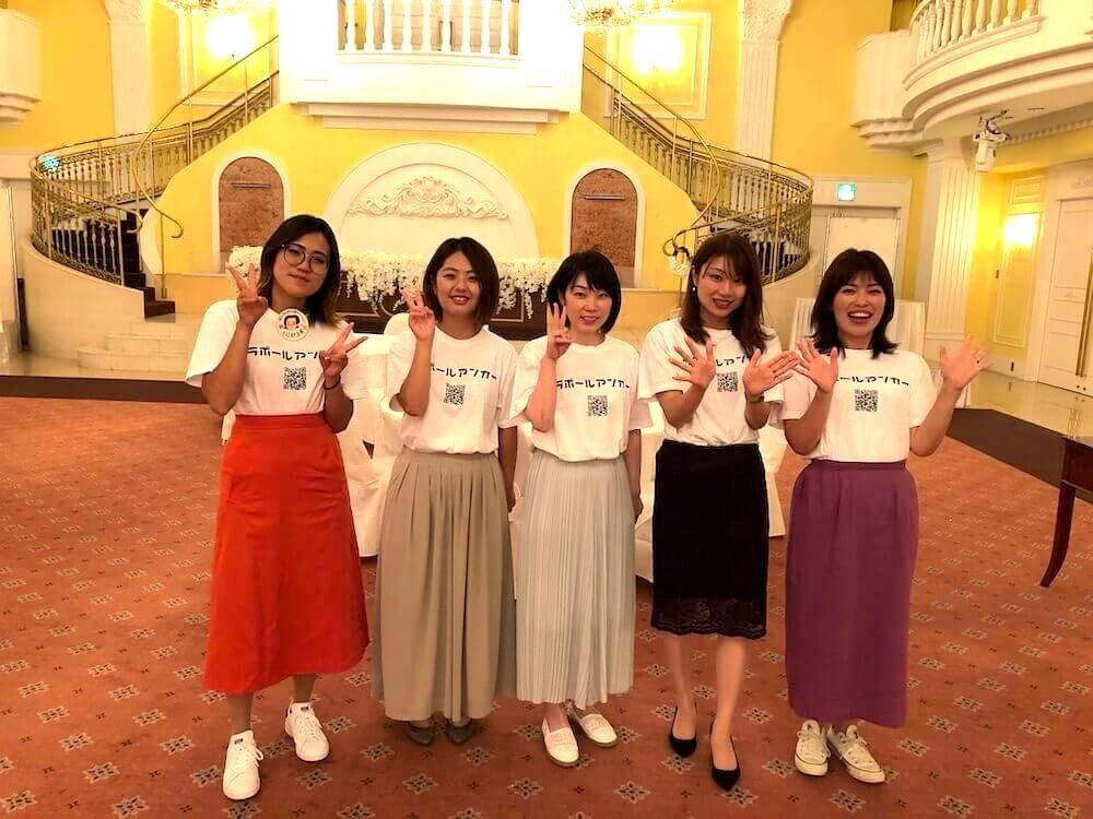 北海道旭川市の結婚相談所1