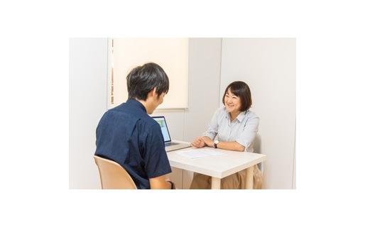 大阪府枚方市の結婚相談所