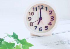 10分前行動じゃ遅すぎ?!「時間を守る」ことがお見合いの成功率を上げる!