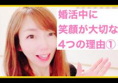 はじめまして☆(#^.^#)☆Ring the Bell-リングザベル-