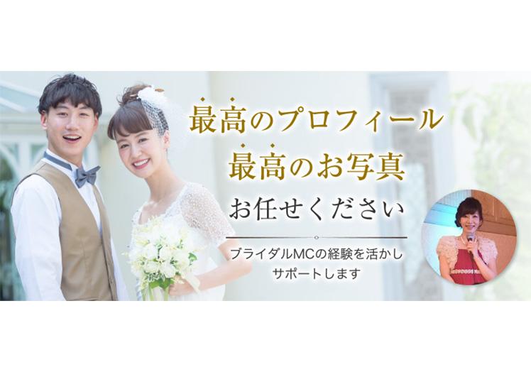 大阪府大阪市の結婚相談所|total marriage salon CLEIO.の写真