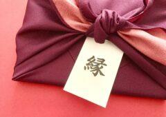 コロナ禍の中で結ばれた赤い糸!入籍のご報告ありがとうございました(^^♪
