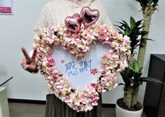 やっと結婚が決まってホッとしています。ご成婚の連続でハピネスは幸せの花満開です(*^^)v
