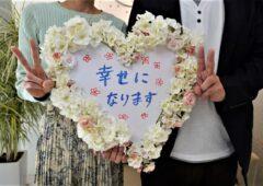 幸せにします。結婚してください💕 早くも今月3組目のご成婚です\(^o^)/