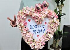 出会いに感謝!! 嬉しさ一杯の女性会員様がご成婚手続きにご来店されました\(^o^)/