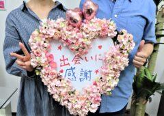 出会いに感謝!! 最高のお相手と結婚が決まりとっても幸せです💗 またまたご成婚です(*^^)v